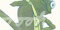 Magnet Detail: Frosch Emil / 2019