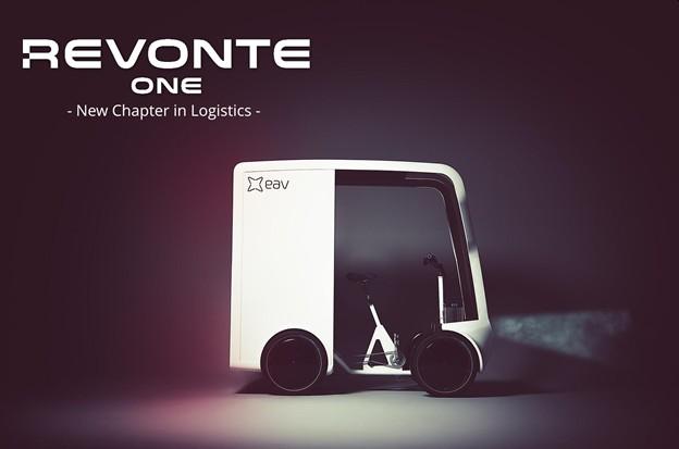 Revonte ONE-Antriebssystem für EAV-Cargo-Bikes
