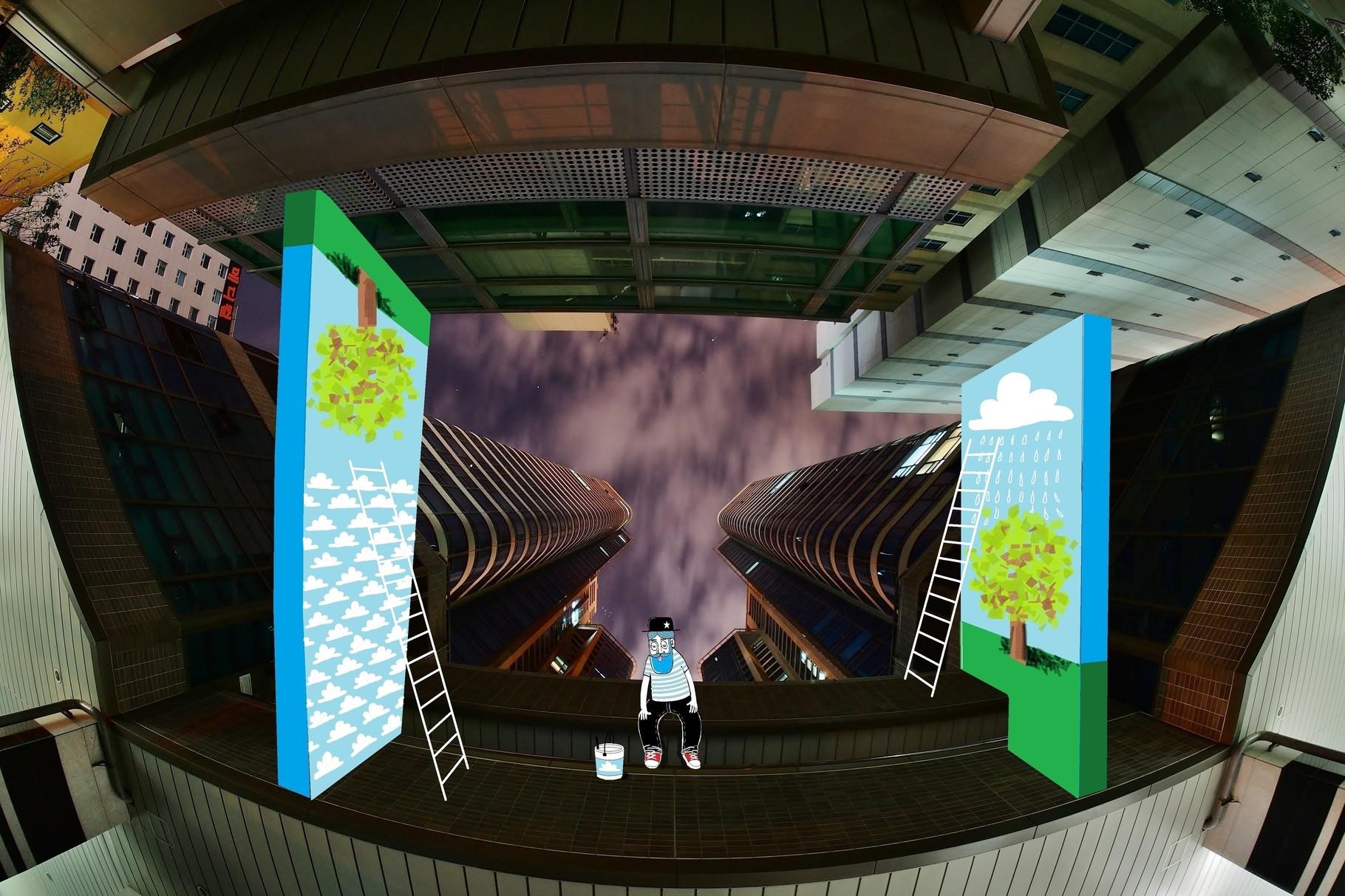 SkyDesign Busan, 2014