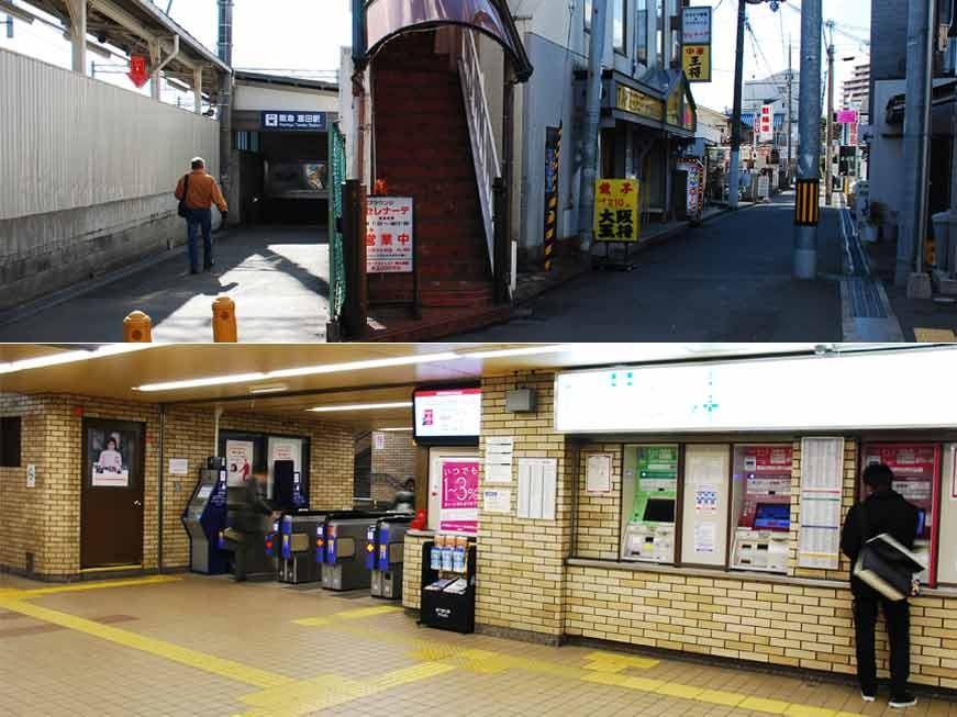 阪急富田駅改札。
