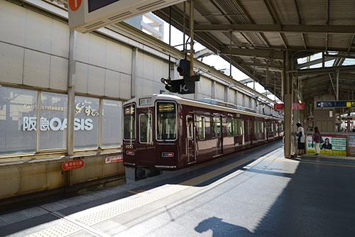 阪急豊中駅。