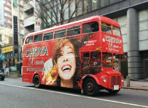 CHOYAの梅酒 クリスマスキャンペーンバスat渋谷道玄坂。