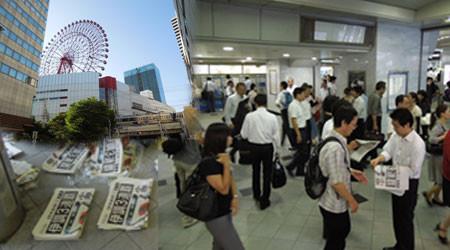 朝から伊調金メダルの号外が大阪駅構内いたるところで配布されました。