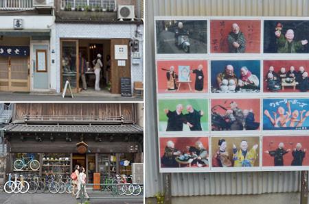 自転車屋がこんなレトロな店構えとは驚き。TVでよく見かける指人形の小劇場も発見(路地にある写真集)。