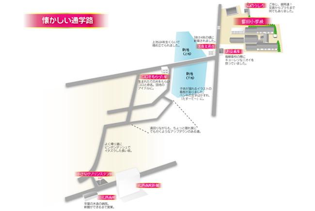 富田小通学路。主に総持寺団地からのアプローチルート。