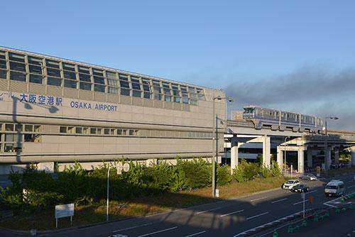 大阪国際空港駅。