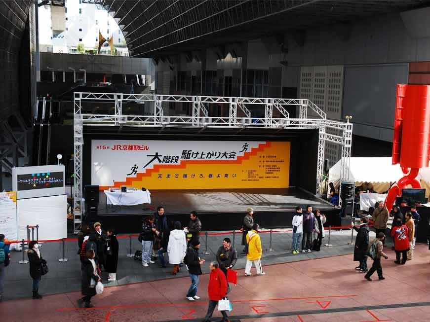京都駅で見かけたイベント。