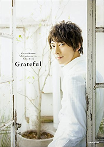 羽多野渉 5th Anniversary☆Artist Book『Grateful』スタイリング