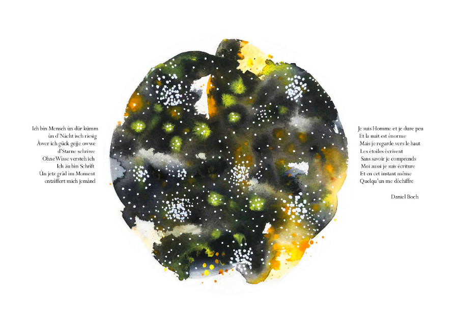 Himmelsgàrte-Jardins célestes, aquarelles Sylvie Lander, poème Daniel Boch, Éditions Lire Objet, 2020 ©sylvie lander