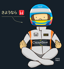 Fernando Alonso by Muneta & Cerracín