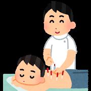 小牧 腰痛 はり 鍼灸治療 カイロプラクティック
