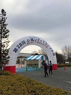 小牧 シティマラソン 2018 10km
