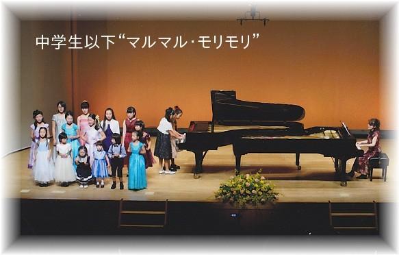 ハルモニア名物(?)二台ピアノリレーがフィナーレを飾ります。