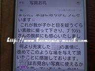 ピアノ教室☆通信&写真の・・