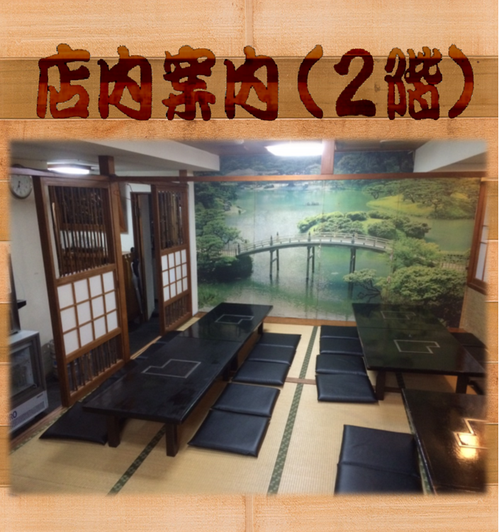 仲間との宴 都会のオアシス 日本庭園