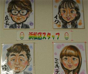 静岡県に出張似顔絵イベント