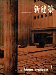 Shinkenchiku 1959/4