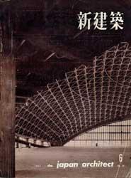 Shinkenchiku 1959/6