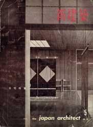 Shinkenchiku 1961/5