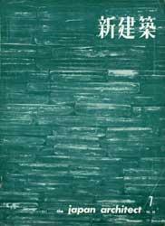 Shinkenchiku 1961/7