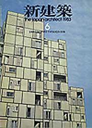 Shinkenchiku 1983/6