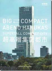 Shinkenchiku 2014/9 Special