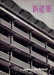 Shinkenchiku 1961/4