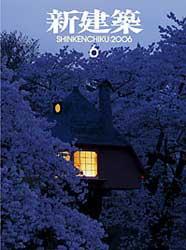 Shinkenchiku 2006/6