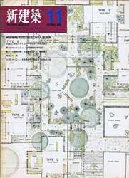 Shinkenchiku 1969/11