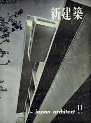 Shinkenchiku 1959/11