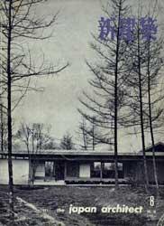 Shinkenchiku 1961/8