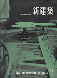 Shinkenchiku 1958/11
