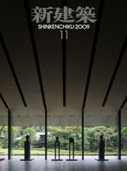 Shinkenchiku 2009/11