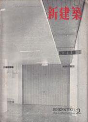 Shinkenchiku 1954/2