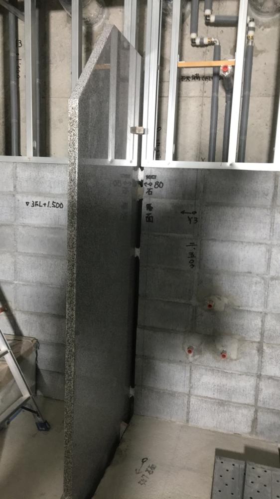 埼玉県警察署新築工事 浴室隔壁 石種G603