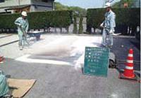 防塵舗装作業