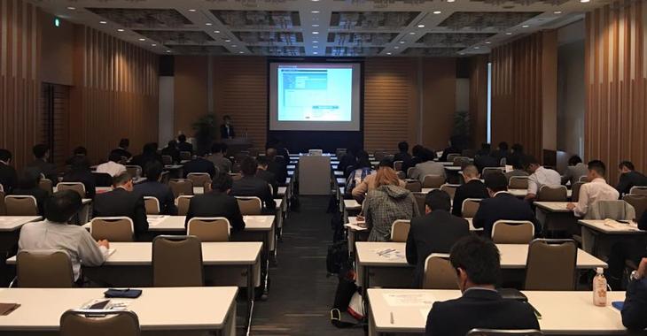 2015年10月「ロジザード東京物流セミナー2015秋」