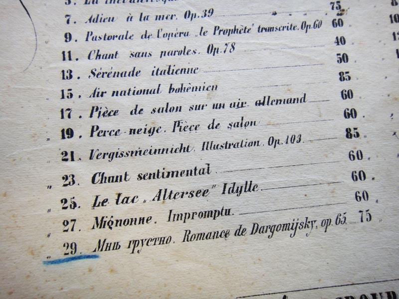 Список выпущенных пьес и транскрипций Куллака