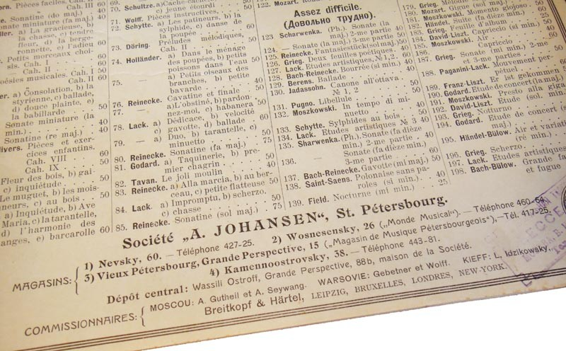 А. Иогансен, нотное издательство в Санкт-Петербурге