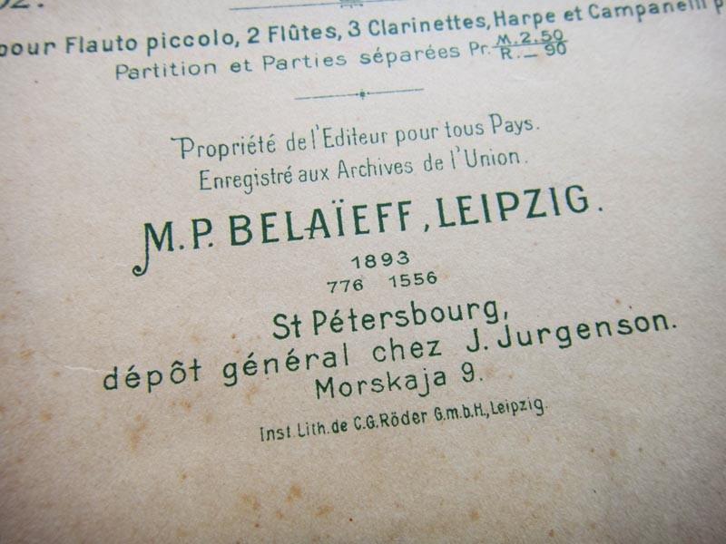 Нотный издатель М. П. Беляев в Лейпциге