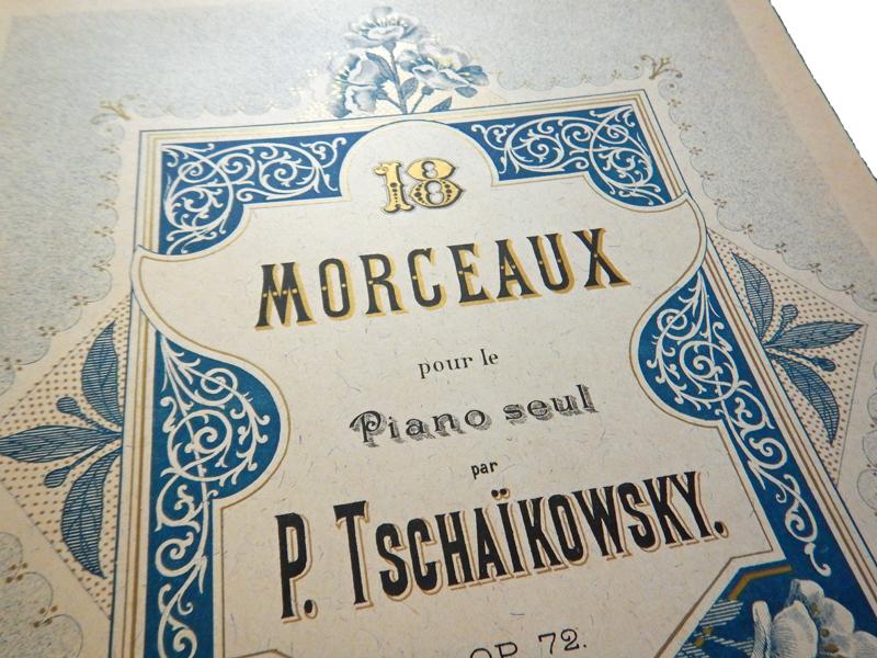 Нотная обложка, опус 72 Чайковского