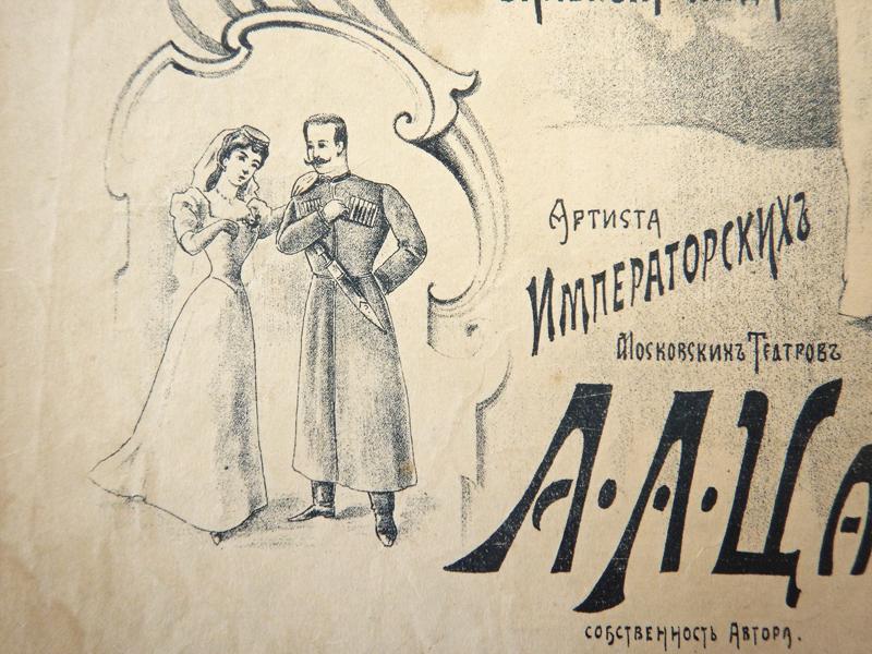 Кавказская пара танцоров лезгинки