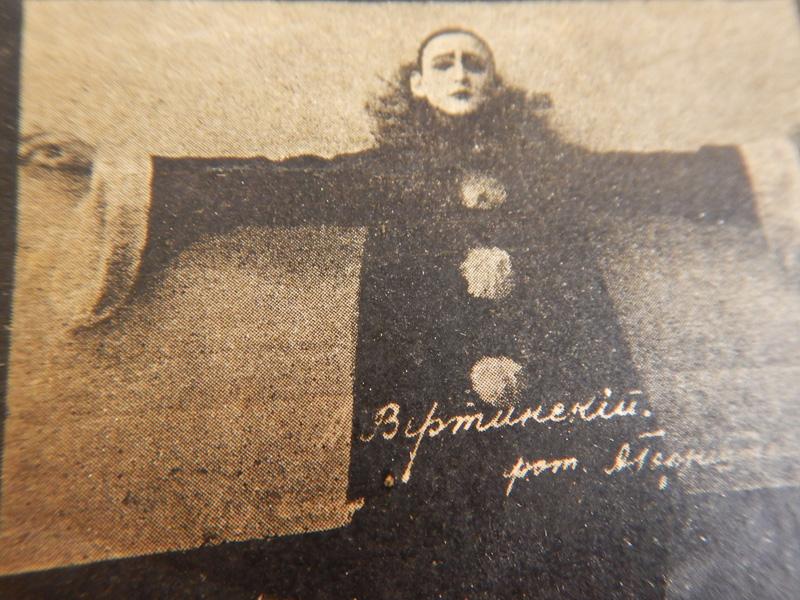 Александр Вертинский в образе Печального Пьеро