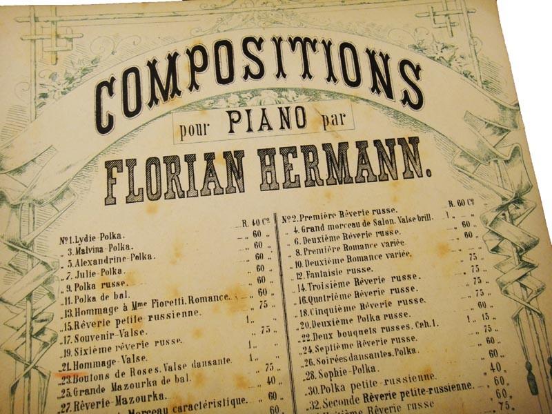 Композиции для фортепиано Флориана Германа