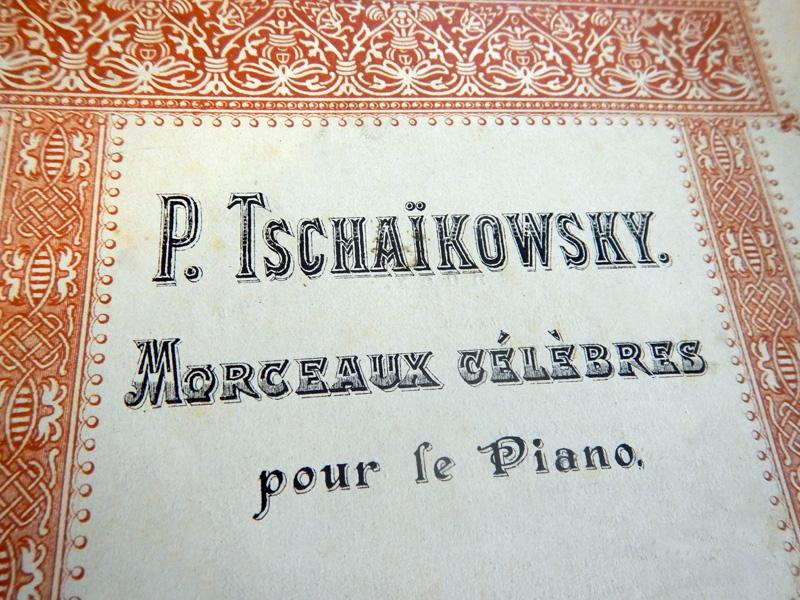 Пётр Чайковский. Знаменитые пьесы для фортепиано