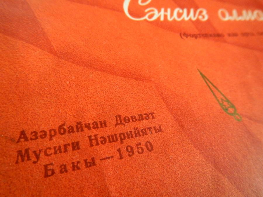 «Sensiz olmasin», Tofiq Quliyev, обложка первого издания
