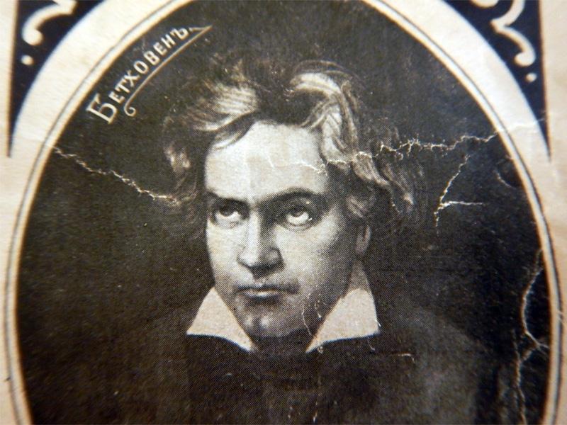 Бетховен, портрет на нотной обложке