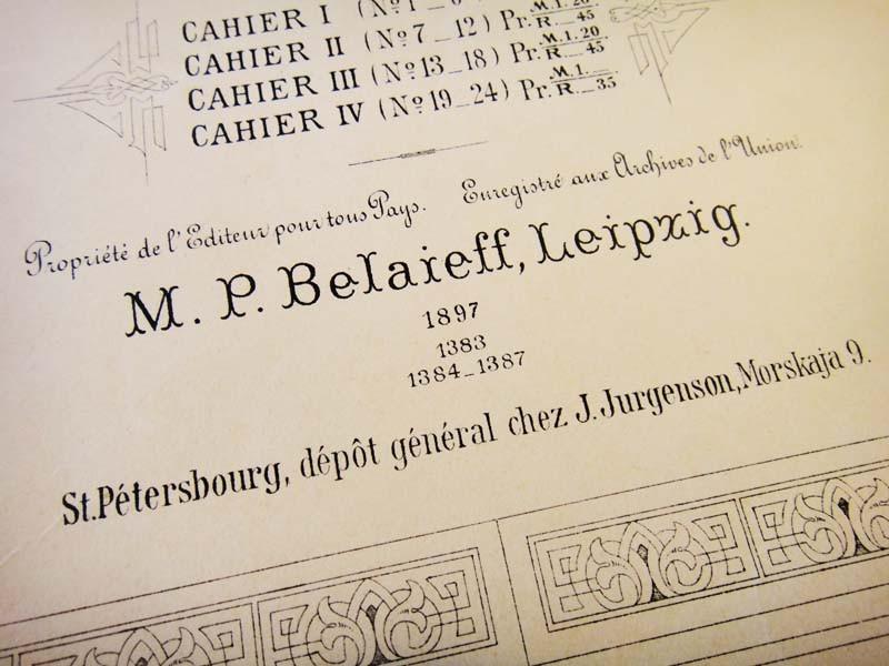 Нотный издатель М.П.Беляев в Лейпциге