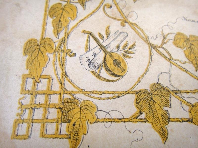 Мандолина и нотный листочек