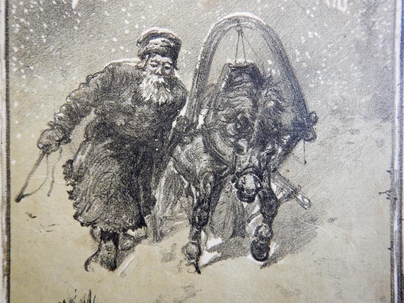 Русский мороз, мужичок и лошадь. Рисунок художника Н. К.